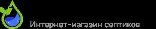 SeptikStore - Продажа, установка и обслуживание септиков